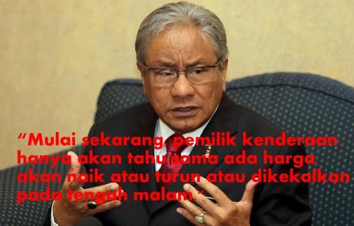 harga minyak naik, harga minyak takkan diumum setiap akhir bulan, harga minyak malaysia mahal