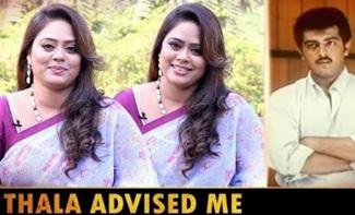 Vaali Actress Devi Priya Interview