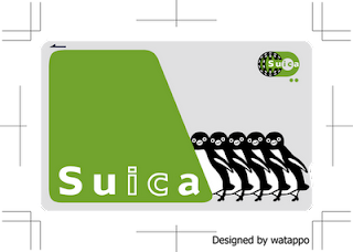 Power-upped Suica