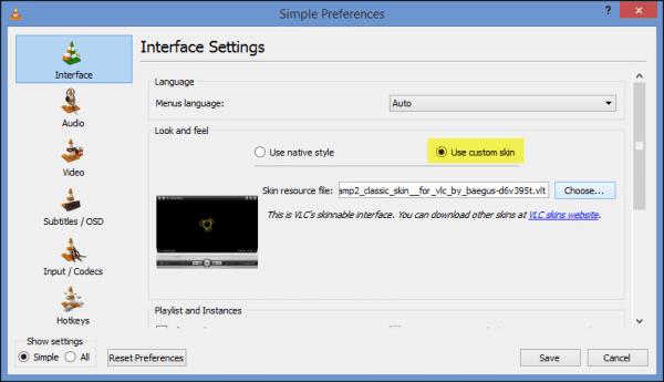 تغيير شكل برنامج VLC إلى العديد من الاشكال الرائعة