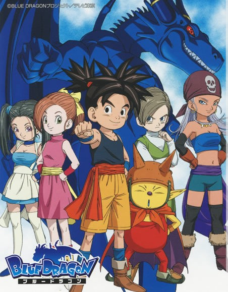 Blue Dragon  Legendado    Tuga Anime