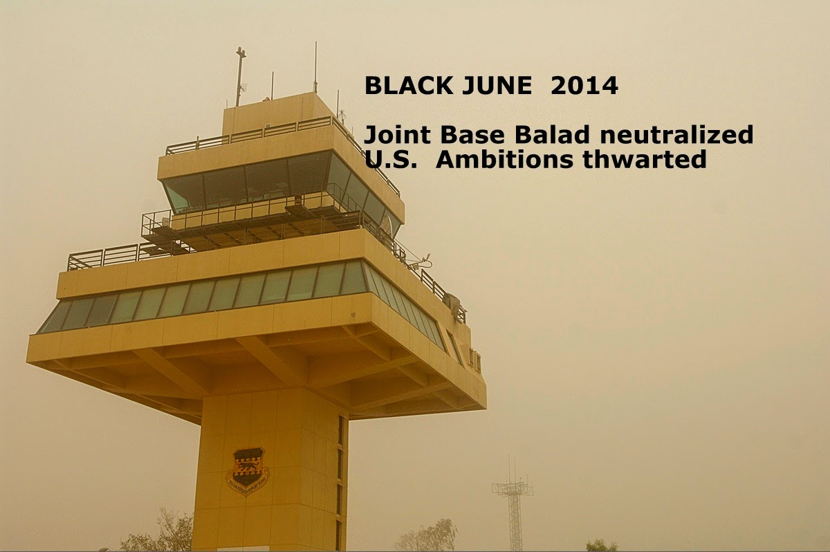 Control tower, Joint Base Balad