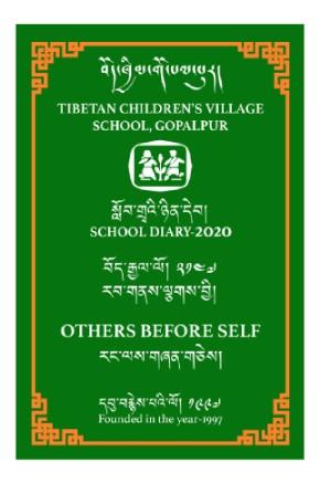 School Diary 2020