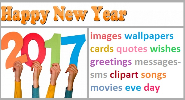 click here to Go best top happy new year 2017 images wallpapers cards