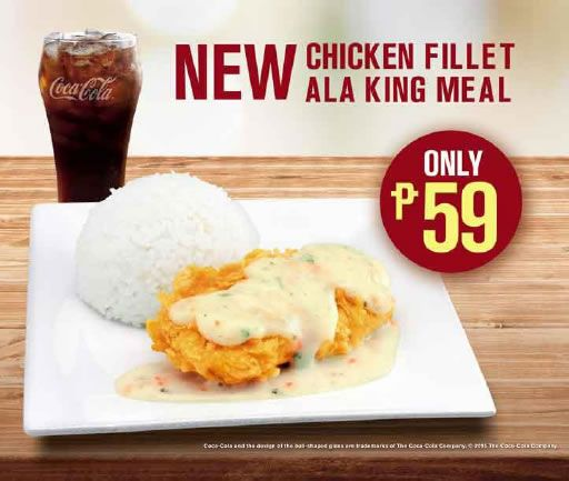 The pr circuit mcdonalds new king of sulit meals the chicken filipinos would like to eat well all the time if only great tasting food was always easy on the budget forumfinder Images
