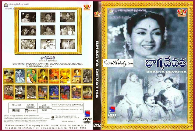 Bhagya Devatha Telugu Mp3 Songs Free  Download  1959