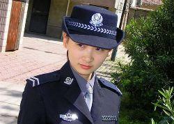china lady cops