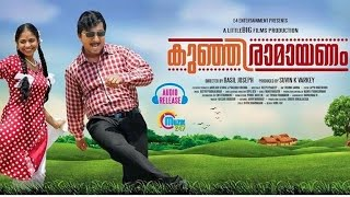 Kunjiramayanam Official Trailer _ New Malayalam Movie [2015]_ Vineeth Sreenivasan