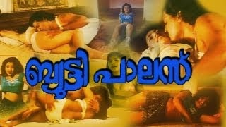 Hot Mallu Malayalam Movie Beauty palace Full youtube movie free online