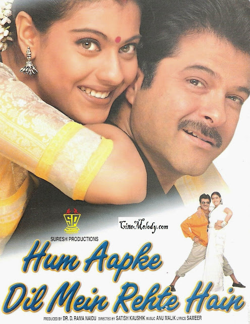 Hum Aapke Dil Mein Rehte Hain  1999