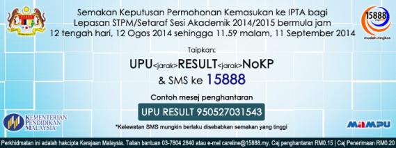 Semakan Keputusan Permohonan Kemasukan Universiti Lepasan STPM 2014