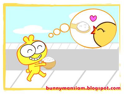 บันนี่แมน - Love at the first sight 15