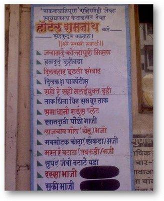 All Hindi Marathi Telagu Songs lyrics : Puneri patya