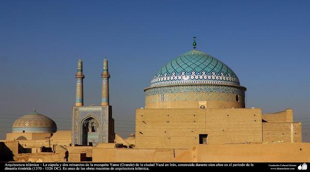 Edificios Islámicos