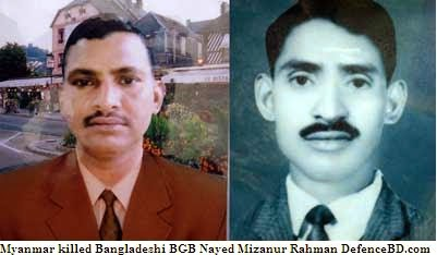 Nayek Mizanur Rahman of Border Guard Bangladesh Killed By Myanmar