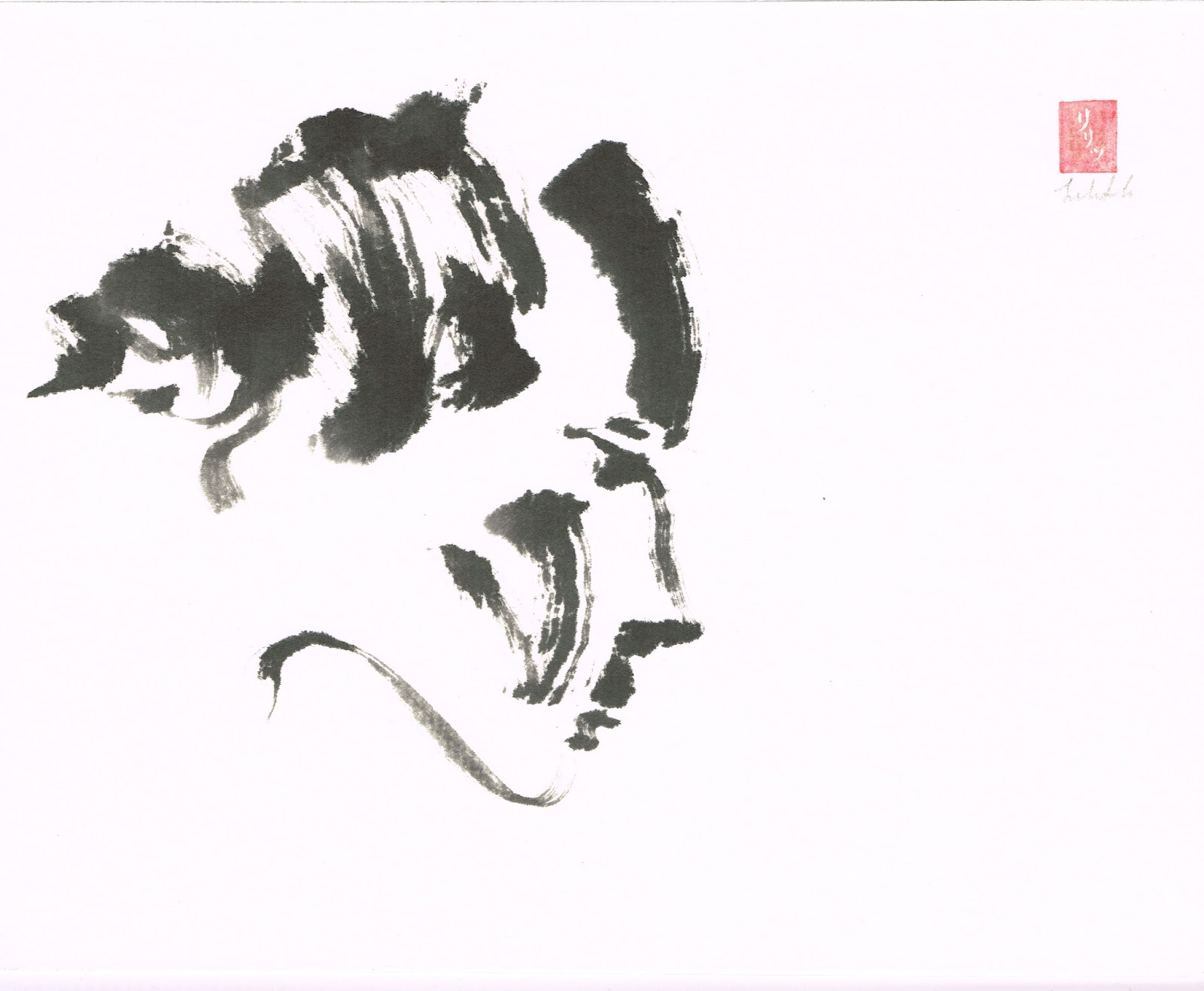 artist links blog article illustration of sumi-e painting of face.