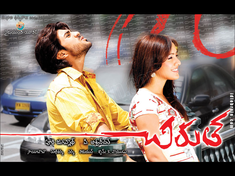hindi movie video song download a to z hd