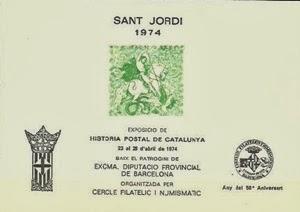 1974 (abril)