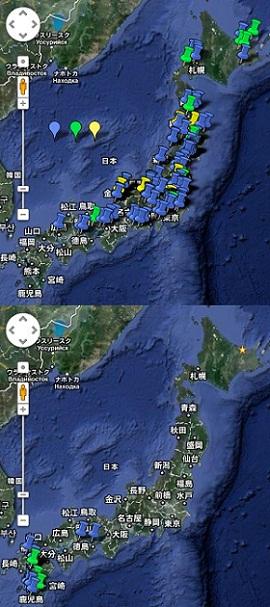 【ArtFMマップ(全国美術館等訪問履歴)】