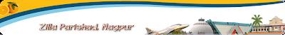 Zilla Parishad Nagpur Recruitment 2013