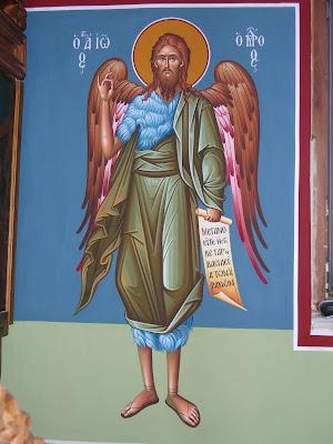 άγιος ιωάννης ο πρόδρομος image