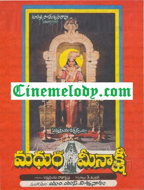 Madhura Meenakshi Telugu Mp3 Songs Free  Download  1989