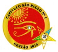 PIN da XV Gestão 2014