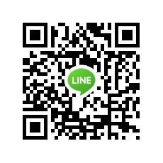Ngobrol di LINE!