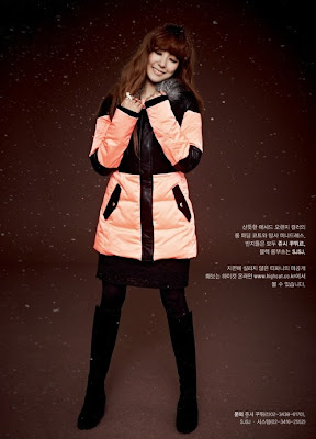 Tiffany Hwang SNSD Girls' Generation High Cut Magazine Vol. 90