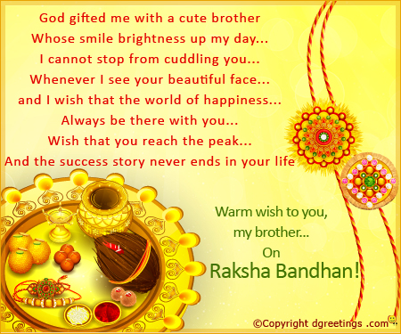 happy rakhi facebook message dp