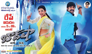 Baadshah Telugu Movie Review – 3.5/5
