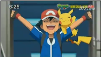 Ash arrive in Kalos
