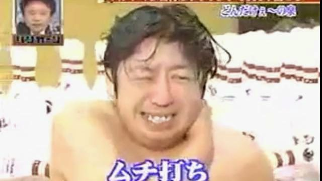 Jeu TV Japonais : Bowling Humain !