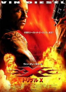 Điệp viên 3X - xXx