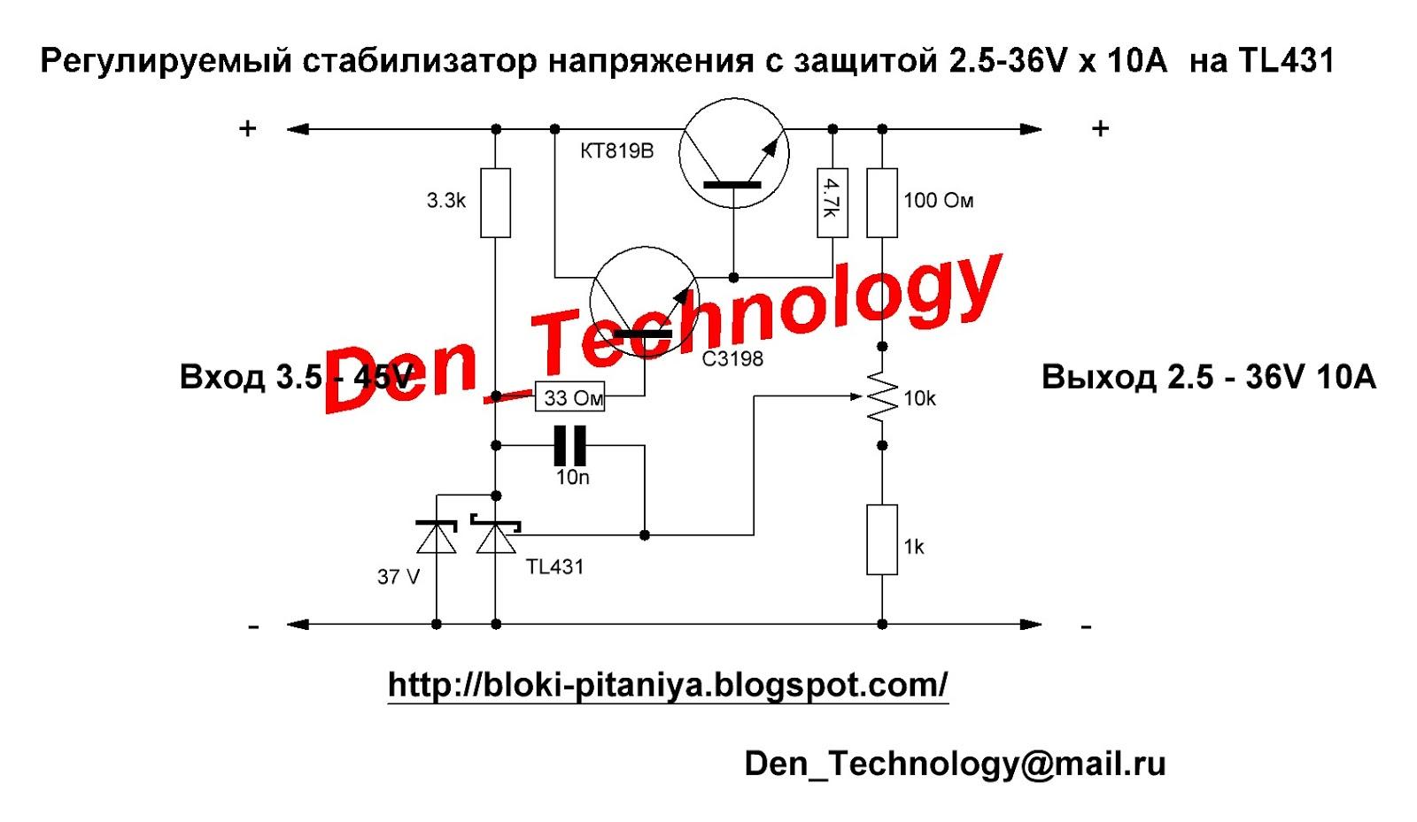 Схема стабилизатора напряжения 220В своими руками для дома 70