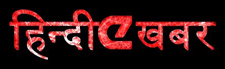 Hindi-eKhabar