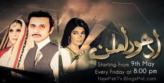 drama you can watch all episodes on newpaktv blogspot com