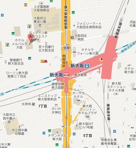 新 大阪 病院 回生 社会医療法人財団大樹会 総合病院回生病院