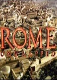 Roma Revelada