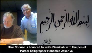 Master Calligrapher Mohamed Zakariya
