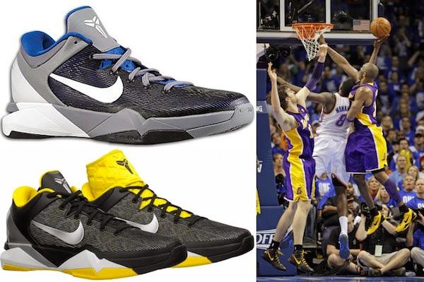 Nike Zoom Kobe VII 7