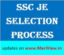 SSC JE Revised Selection process