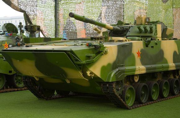 ZBD-97