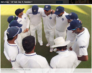 Team-India-1st-Test-vs-England