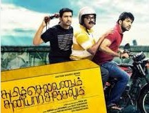 Tamilselvanum Thaniyar Anjalum 2016 Tamil Movie