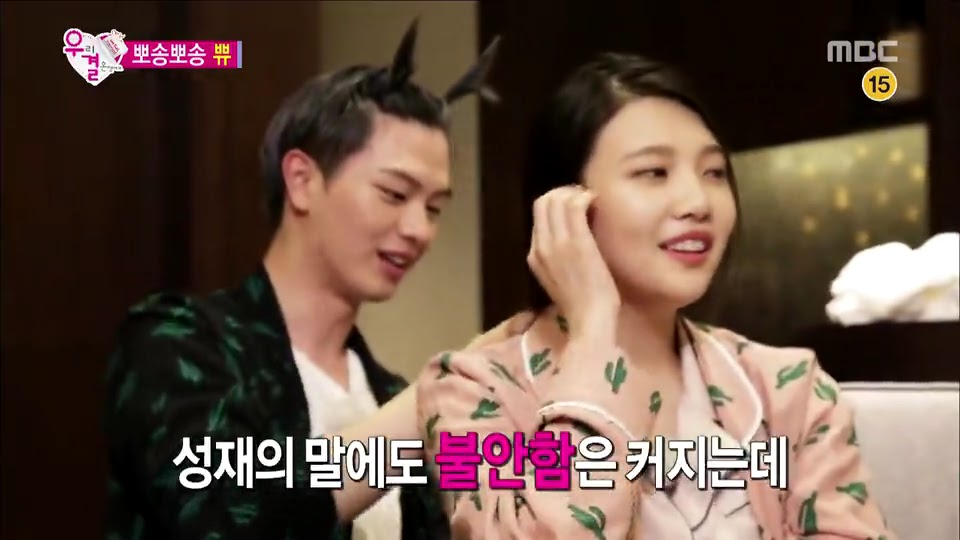 Choco Girl's Blog: Download Indo Sub WGM Ep.304 (All Couple)