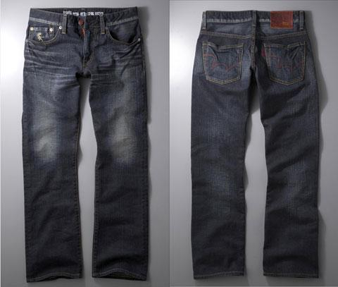 Cheap clothing for men cheap designer jeans men How to get cheap designer clothes