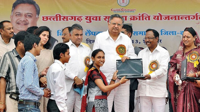 Free Laptop Phase-I distribution by Dr Raman Singh