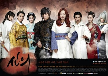 sinopsis drama korea faith