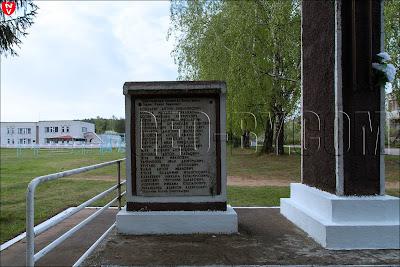 Списки погибших в Великую отечественную войну